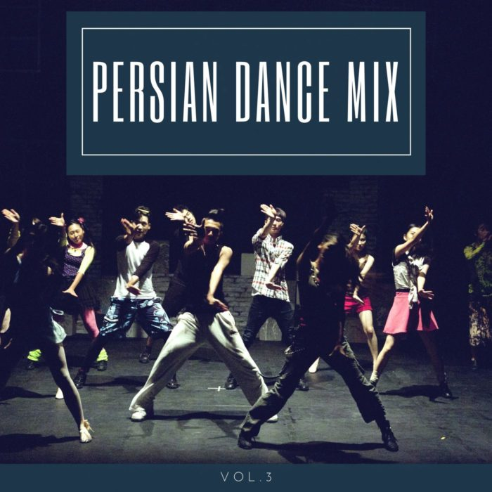 Persian Dance Mix Vol3