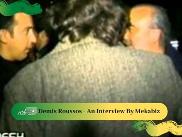 Demis Roussos - An Interview By Mekabiz