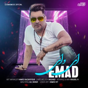 Emad- Ey Vay