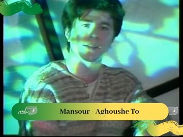 Mansour - Aghoushe To