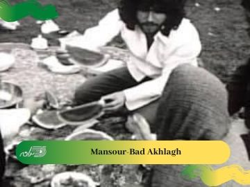 Mansour-Bad Akhlagh