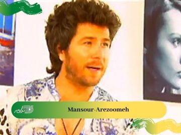 Mansour-Arezoomeh