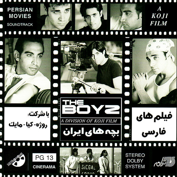The Boyz- Ay Iran
