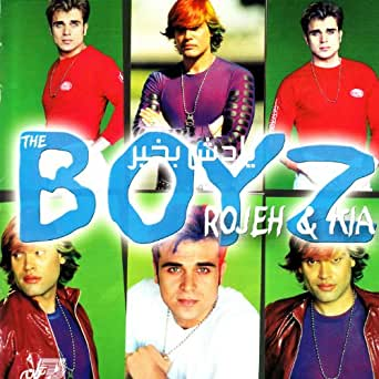 The Boyz- Mano Koshti