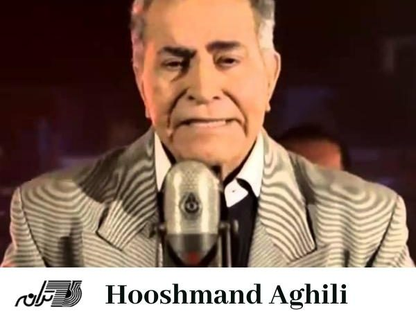 Hooshmand Aghili