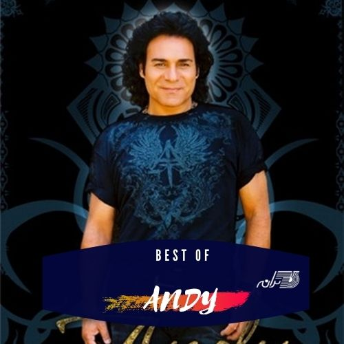 Best of Andy