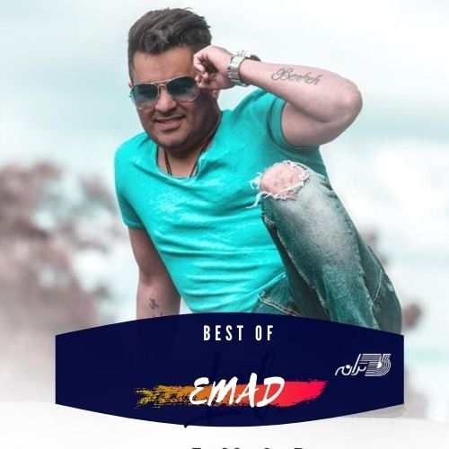 Best Of Emad