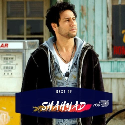 Best of Shahyad